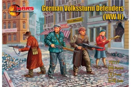 1/72 German Volkssturm Defenders WWII