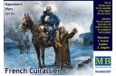 1/32 French Cuirassier