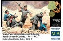 1/35 Hand to hand combat: Soviet marines and german infantry