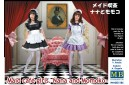 1/35 Maid cafe girls: Nana and Momoko