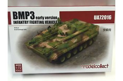 1/72 BMP-3 early version