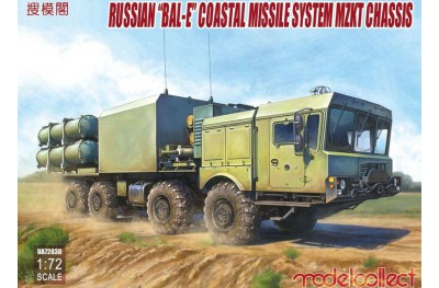 1/72 Russian BAL-E missile system MZKT chasis