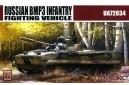 1/72 Russian BMP-3E