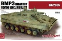 1/72 BMP-3 mid version