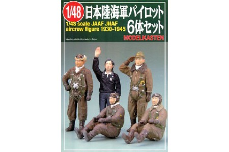 1/48 Japanese airforce crew