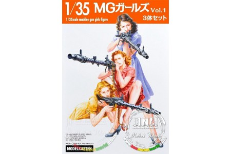 1/35 MG girls Vol 1
