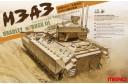 1/35 M3A3 Bradley w/ BUSK III
