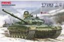 1/35 Russian main battle tank T-72B3