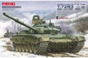 1/35 Russian main battle tank T-72B3