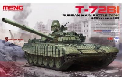 1/35 Russian main battle tank T-72B1