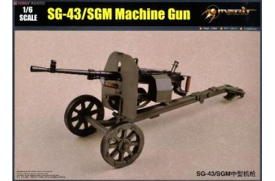 1/6 SG-43/SGM machine gun