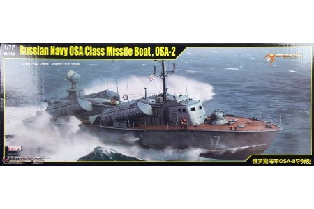 1/72 Russian Navy OSA-2 Missile Boat