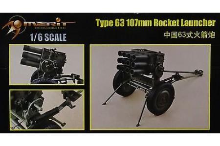 1/6 Type 63 107mm rocket launcher (prebuilt)