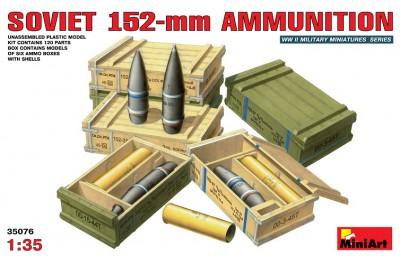1/35 Soviet 152mm ammunition