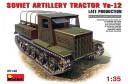1/35 Soviet artillery tractor Ya-12 Late
