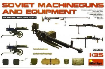 1/35 Soviet machine guns and equipment