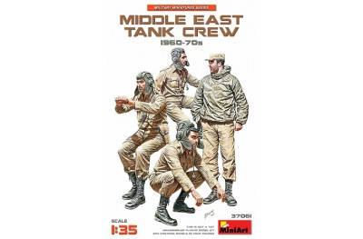 1/35 Middle East Tank crew