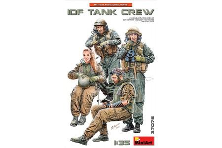 1/35 IDF tank crew