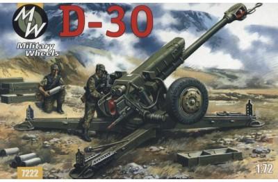 1/72 Russian D-30 Howitzer