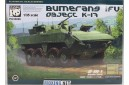 1/35 Bumerang IFV object K17