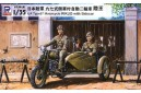 1/35 IJA Type 97 motorcycle sidecar w/ crew