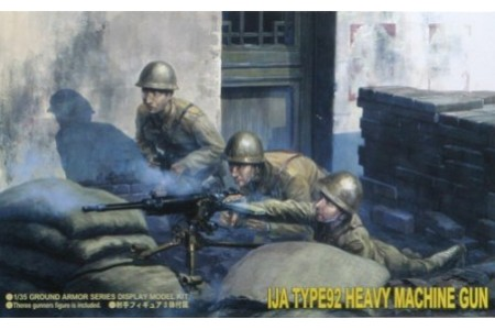 1/35 IJA Type 92 heavy machine gun w/ crew