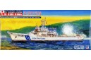 1/700 Japan Coast Guard Patrol Vessel PL-06