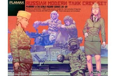 1/35 Russian modern tank crew set