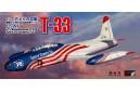 1/72 USAF T-33