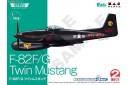 1/144 F-82F/G Twin Mustang (2 kits)