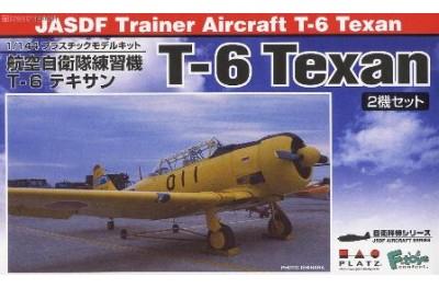 1/144 T-6G Texan (2 kits)