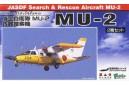 1/144 MU-2 (2 kits)