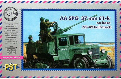 1/72 AA 37mm gun K-61 on Zis-42 half track