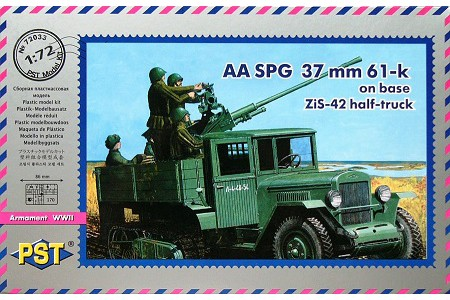 1/72 AA 37mm gun K-61 on Zis-42 half track