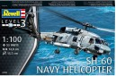 1/100 SH-60 Navy helicopter