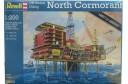 1/200 Off-shore oilrig North Cormorant