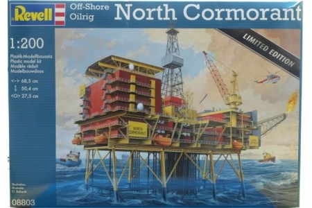 1/200 Off-shore oilrig North Cormorant