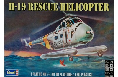 1/48 H-19 Rescue helicopter