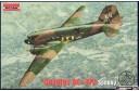 1/144 Douglas AC-47D Spooky