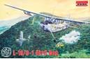 1/32 Cessna L-19/O-1E Bird Dog