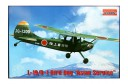 1/32 Cessna L-19/O-1 Bird Dog (VNAF decal)