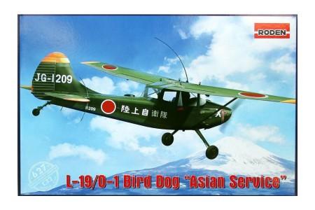 1/32 Cessna L-19/O-1 Bird Dog (VNAF decal)