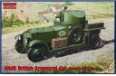 1/72 British armoured car WWI 1920 pattern