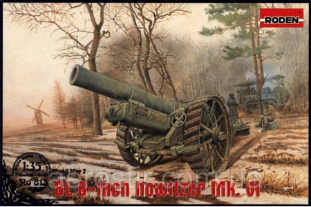 1/35 BL 8 inches howitzer MK IV
