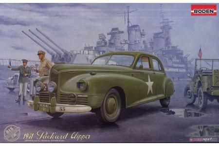 1/35 Packard Clipper car mod. 1941