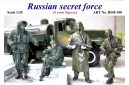 1/35 Russian secret force