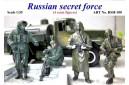 1/35 Russian secret force