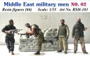 1/35 Middle East military men No. 2
