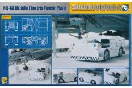 1/32 NC-8A electric power plant (2 pcs)