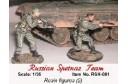 1/35 Russian spetnaz team